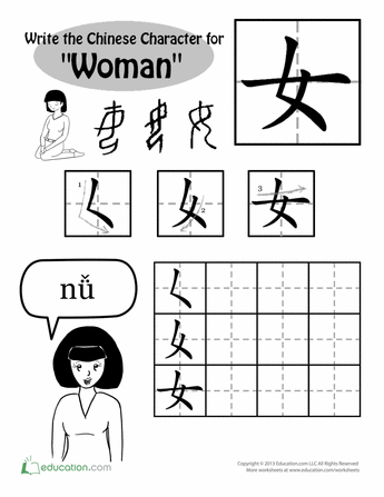 woman_worksheet