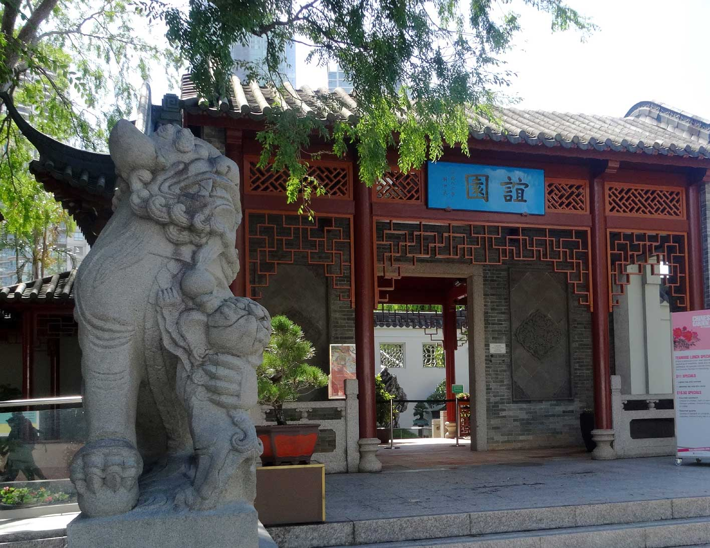 Chinese Garden Of Friendship Hanguk Babble