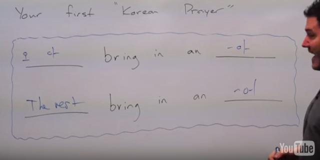 KoreanPrayer
