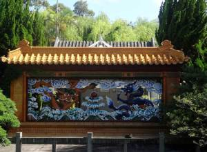 the-dragon-wall-a-gift-from-quangdong