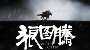 wolftotem